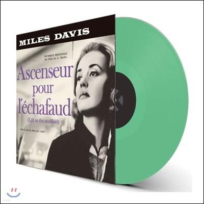 Miles Davis 사형대의 엘리베이터 영화음악 (Ascenseur pour l'Echafaud OST) [그린 컬러 LP]