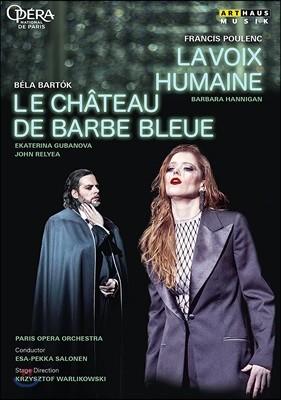Barbara Hannigan / Esa-Pekka Salonen 풀랑크: 인간의 목소리 / 바르톡: 푸른 수염의 성 (Poulenc: La Voix Humaine)