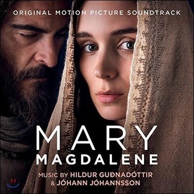 막달라 마리아 : 부활의 증인 영화음악 (Mary Magdalene OST by Hildur Guðnadottir and Johann Johannsson)
