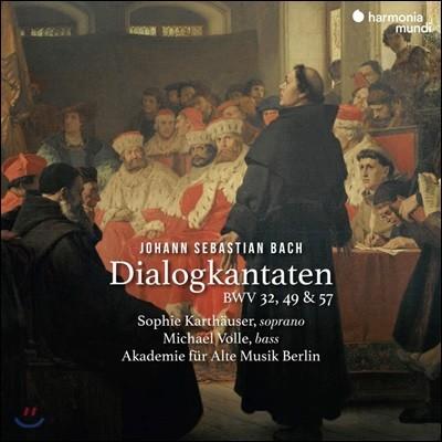 Akademie fur Alte Musik Berlin 바흐: 소프라노와 베이스를 위한 칸타타 32, 49 & 57번 (Bach: Dialogue Cantatas, BWV 32, 49 & 57)