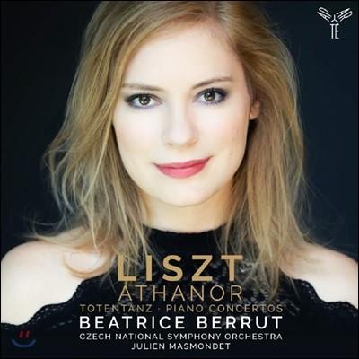 Julien Masmondet / Beatrice Berrut 리스트: 죽음의 무도, 피아노 협주곡 1, 2번 (Liszt: Athenor - Totentanz, Piano Concerto)