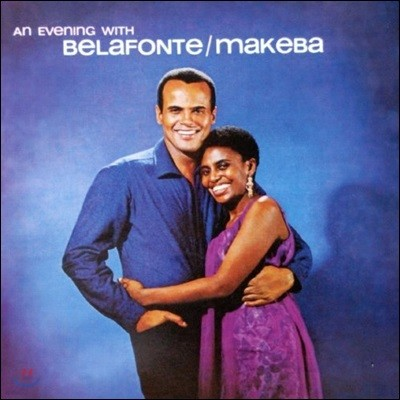 Harry Belafonte, Miriam Makeba (해리 벨라폰테, 미리암 마케바) - An Evening with Belafonte / Makeba [LP]