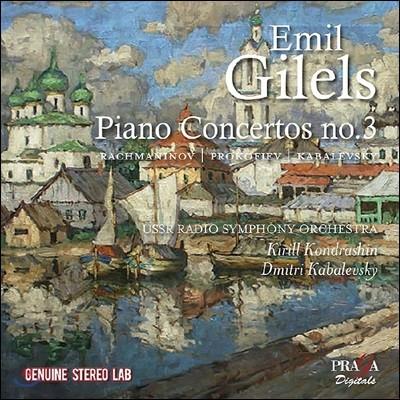 에밀 길렐스가 연주하는 러시아 피아노 협주곡집 - 라흐마니노프 / 프로코피예프 / 카발레프스키 (Emil Gilels plays Russian Piano Concertos - Rachmaninov / Prokofiev / Kabalevsky)