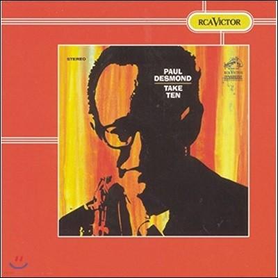 Paul Desmond (폴 데스몬드) - Take Ten [LP]