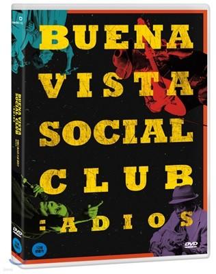 부에나비스타소셜클럽2: 아디오스
