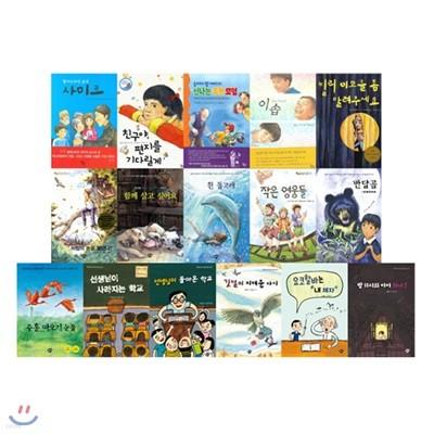 문화상품권5천원증정/책바보 시리즈 1-16권 세트 (전 16권)