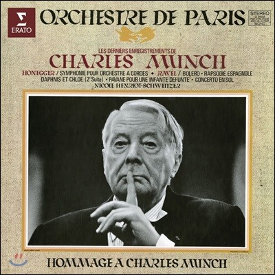 Charles Munch 라벨: 피아노 협주곡 G장조 / 오네거: 교향곡 2번 (Ravel: Piano Concerto / Honegger: Symphony No. 2)