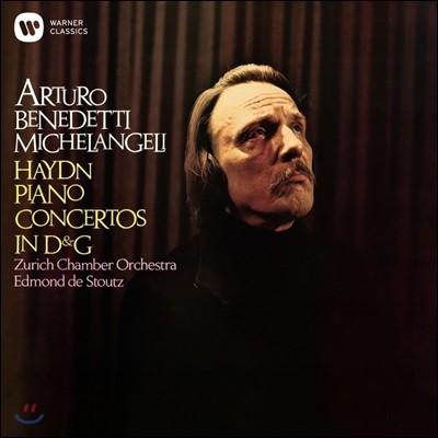 Arturo Benedetti Michelangeli 하이든: 피아노 협주곡 4번, 11번 (Haydn: Piano Concertos Nos 4, 11)