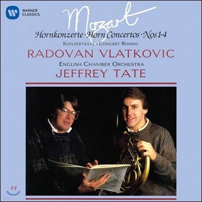 Jeffrey Tate / Radovan Vlatkovic 모차르트: 호른 협주곡 1-4번 (Mozart: Horn Concertos 1-4)