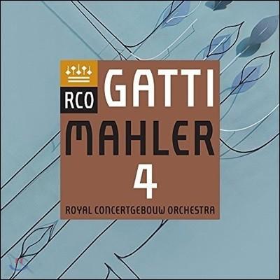 Daniele Gatti 말러: 교향곡 4번 (Mahler: Symphony No. 4)
