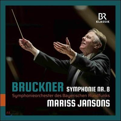 Mariss Jansons 브루크너: 교향곡 8번 - 마리스 얀손스 [1890년 개정판] (Bruckner: Symphony No.8)