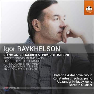 Borodin Quartet 이고르 라이켈손: 피아노와 실내악 작품 1집 (Igor Raykhelson: Piano & Chamber Music, Vol. 1)