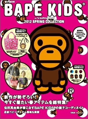 BAPE KIDS by *a bathing ape® 2012 SPRING COLLECTION