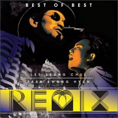 이승철, 박광현 - Best Of Best Remix