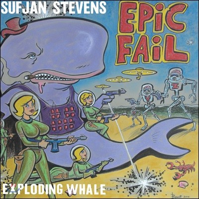 Sufjan Stevens (수프얀 스티븐스) - Exploding Whale [7인치 LP]