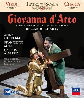 Riccardo Chailly 베르디: 조반나 다르코 (Verdi: Giovanna d'Arco) [Blu-ray]