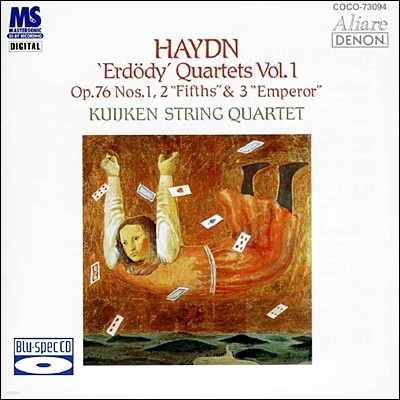 하이든 : 에르되디 사중주곡 OP.76 1,2,3번 - 쿠이켄 사중주단