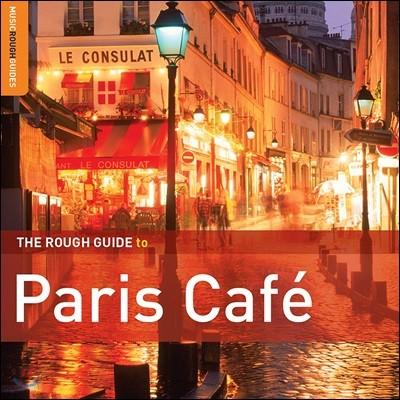 러프 가이드 - 프랑스 카페 음악 (The Rough Guide To Paris Cafe)