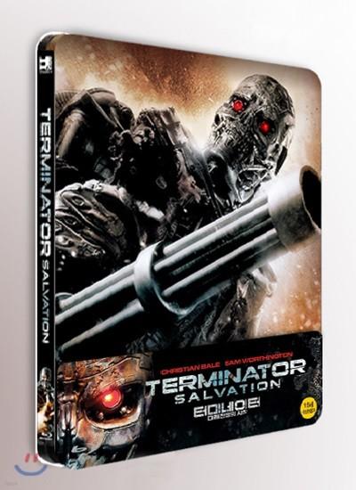 터미네이터4: 미래전쟁의 시작 (1Disc 극장판&감독판 쿼터슬립 스틸북 한정판) : 블루레이