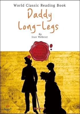 키다리 아저씨 : Daddy-Long-Legs (영어 원서)