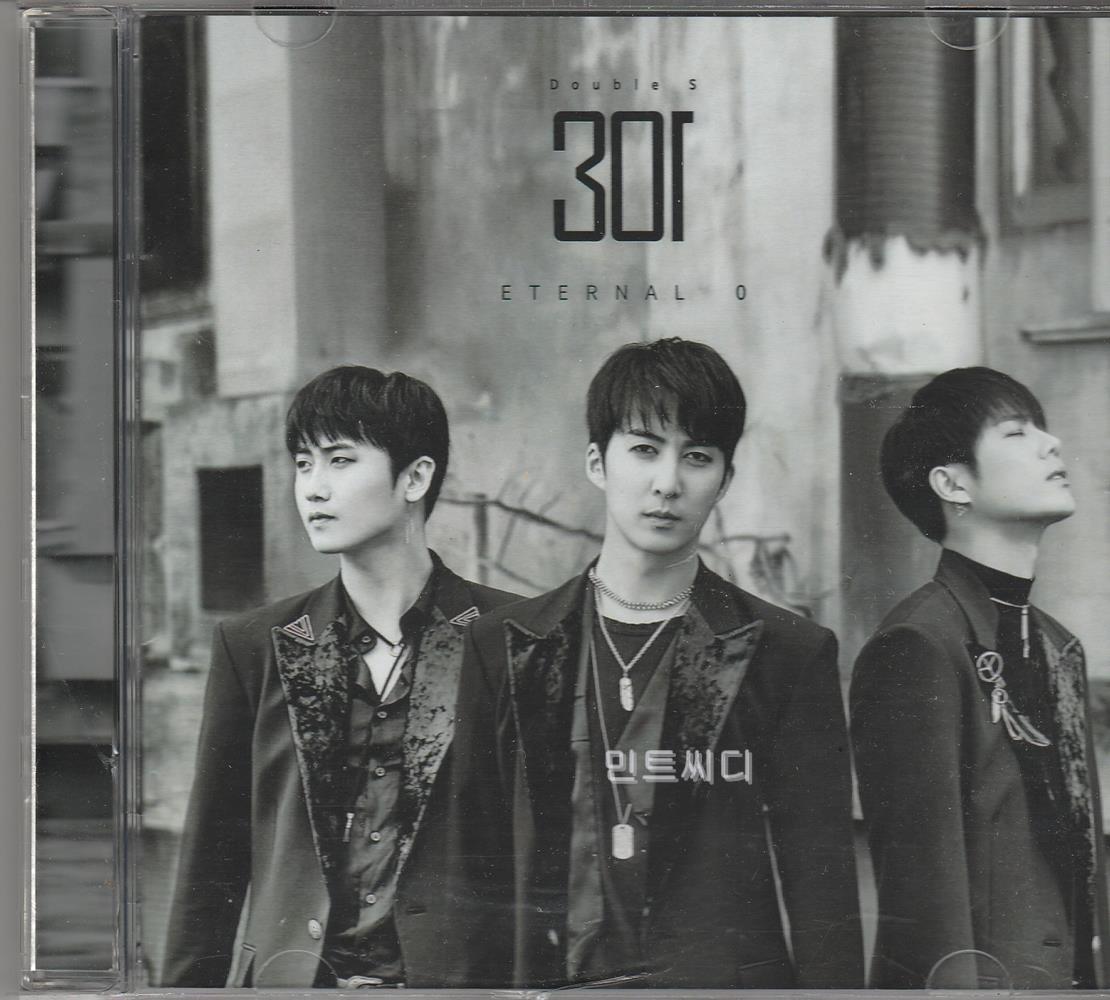 더블에스 301 - 미니 2집 ETERNAL 0 (홍보용 음반)