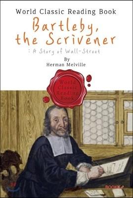필경사 바틀비 ; 월스트리트 이야기 : Bartleby, the Scrivener: A Story of Wall-Street (영어 원서)