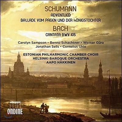 Aapo Hakkinen 슈만: 시동들과 왕의 딸, 재림절 노래 / 바흐: 칸타타 105번 [슈만 버전] (Schumann: Adventlied, Op. 71, Ballade Vom Pagen Und Der Konigstochter / Bach: Cantata BWV 105)