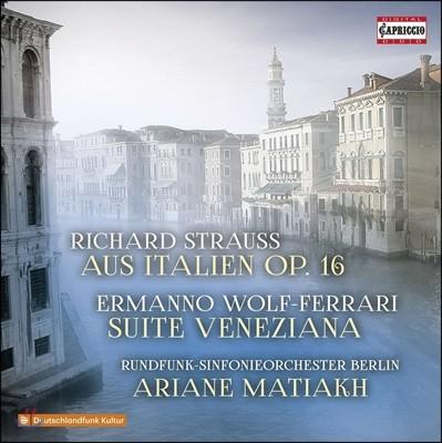 Ariane Matiakh R. 슈트라우스: 이탈리아로부터 / 볼프-페라리: 베네치아나 모음곡 (R. Strauss: Aus Italien / Wolf-Ferrari: Suite Veneziana)