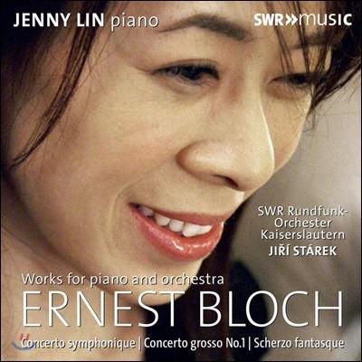 Jenny Lin / Jiri Starek 블로흐: 피아노와 오케스트라를 위한 작품집 (Bloch: Works For Piano And Orchestra)