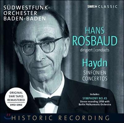 한스 로스바우트 1952-1962 하이든 녹음집 (Hans Rosbaud conducts Haydn Sinfonien & Concertos)