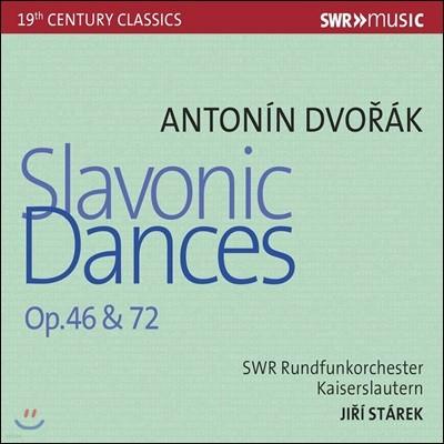 Jiri Starek 드보르작: 슬라브 무곡 (Dvorak: Slavonic Dances Op. 46 & 72)