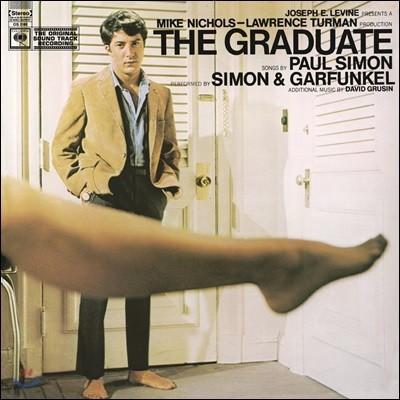 졸업 영화음악 (The Graduate OST by Simon & Garfunkel, Dave Grusin 사이먼 앤 가펑클, 데이브 그루신) [LP]