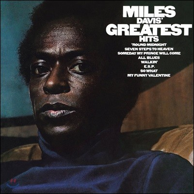 Miles Davis (마일즈 데이비스) - Greatest Hits [LP]