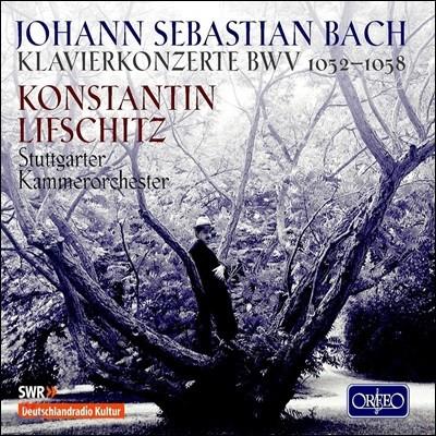 Konstantin Lifschitz 바흐: 피아노 협주곡 1-7번 (Bach: Keyboard Concertos BWV1052-1058)