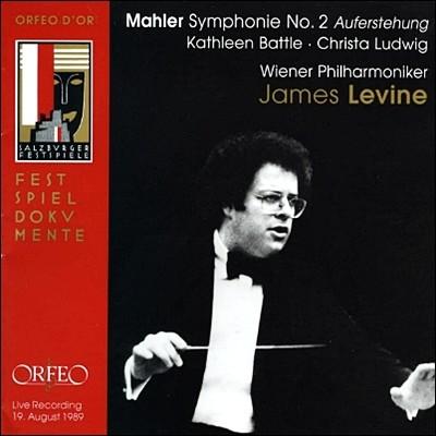 James Levine 말러 : 교향곡 2번 부활 (Mahler : Symphony no.2)