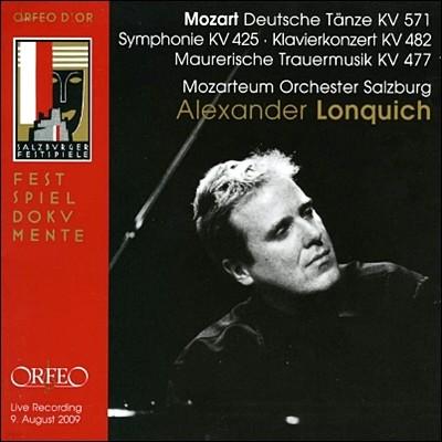 Alexander Lonquich 알렉산더 론퀴치의 모차르트 콘서트 (Mozart: Deutsche Dances, Symphony No. 36 & Piano Concerto No. 22)