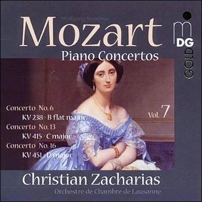 Christian Zacharias 모차르트 : 피아노 협주곡 6, 13, 16번 - 차하리스