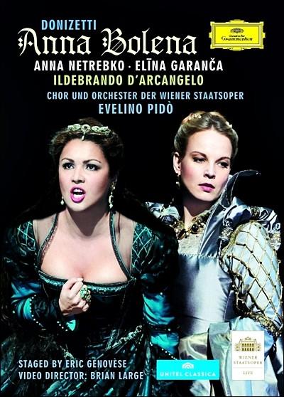 Anna Netrebko / Elina Garanca 도니제티: 안나 볼레나 (Dinizetti: Anna Bolena)