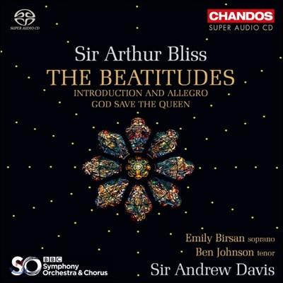 Andrew Davis 아서 블리스: 칸타타 '팔복', 신이여 여왕을 지켜주소서 (Arthur Bliss: The Beatitudes, God save the Queen)