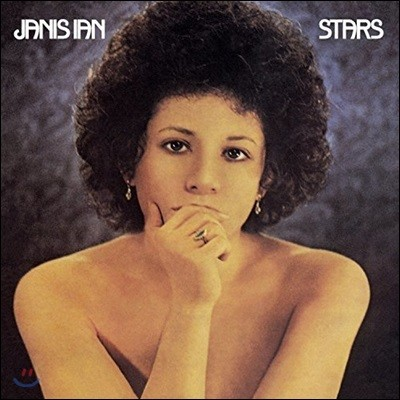 Janis Ian (제니스 이안) - Stars [LP]