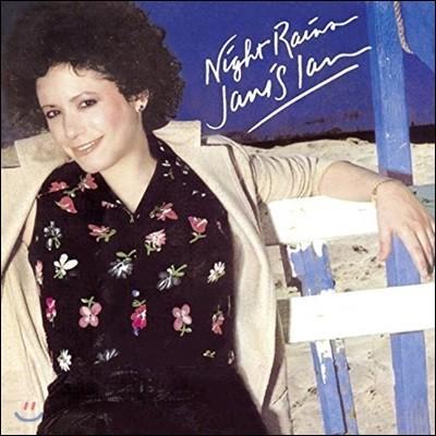 Janis Ian (제니스 이안) - Night Rains [LP]