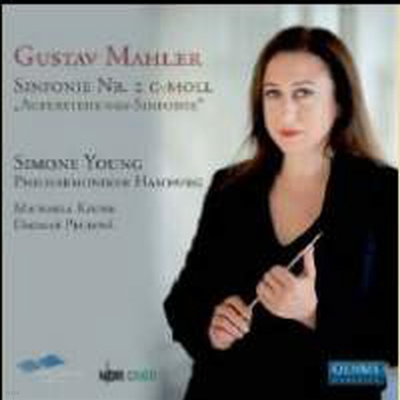 말러 : 교향곡 2번 '부활' (Mahler : Symphony No. 2 in C minor 'Resurrection') - Simone Young