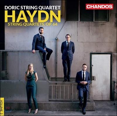 Doric String Quartet 하이든: 현악 사중주 3집 - 도릭 현악 사중주단 (Haydn: String Quartets Op.64 Nos.1-6)