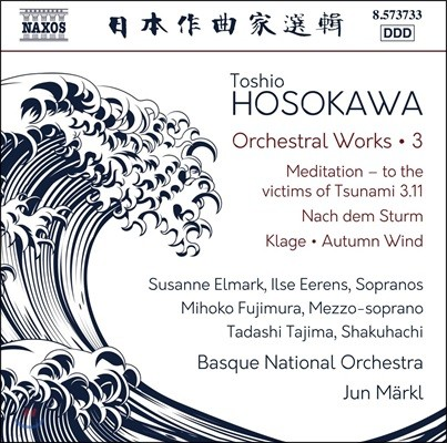 Jun Markl 토시오 호소카와: 관현악 작품 3집 - 명상, 폭풍 후에, 탄식, 가을 바람 (Hosokawa: Orchestral Works Vol. 3)