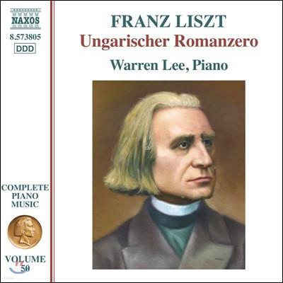 Warren Lee 리스트 : 언가리셔 로맨지로, 라코치 행진곡 외 (Liszt: Ungarischer Romanzero, S. 241a, Rakoczi-Marsch, Ungarische Nationalmelodien, S243)