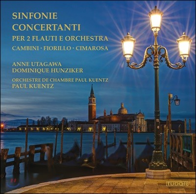 Paul Kuentz 두 대의 플루트과 오케스트라를 위한 신포니아 콘체르탄테 (Sinfonia Concertante)