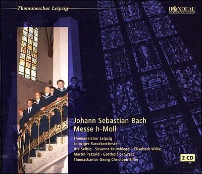 Thomanerchor Leipzig 바흐: 미사 B단조 - 성 토마스 소년 합창단 (Bach, J S: Mass in B minor, BWV232)