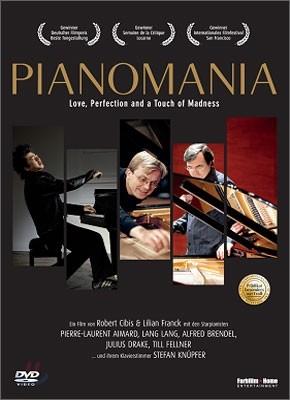 피아노매니아 : 2010년 제천국제음악영화제 상연작