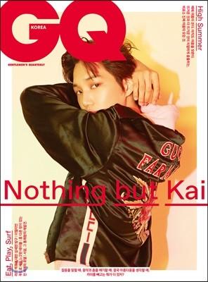 GQ KOREA 지큐 코리아 A형 (월간) : 7월 [2018]