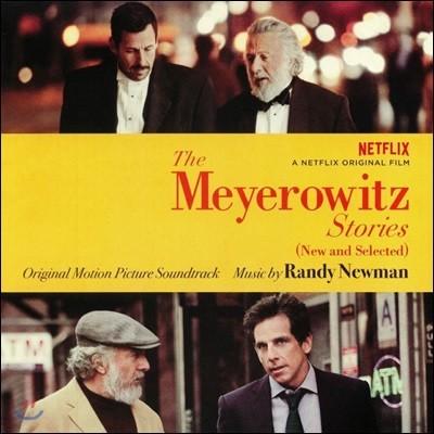 더 마이어로위츠 스토리스 영화음악 (The Meyerowitz Stories OST by Randy Newman 랜디 뉴먼) [LP]